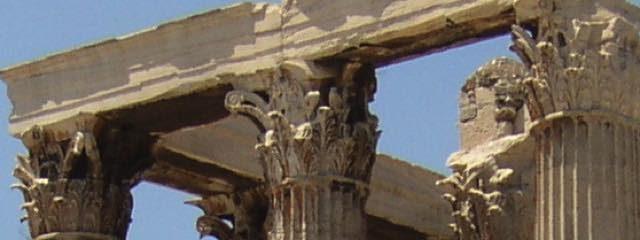 zuilen-acanthus-athene-detail
